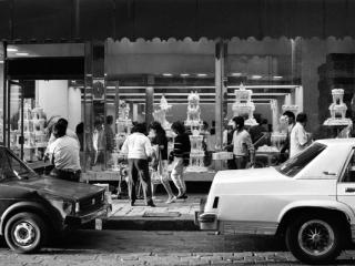 Mexico Strasse 1 - Gustav Eckart, Fotografia
